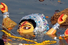 Planning to Immerse Idols in Ganga, Its Tributaries This Festive Season? Get Ready to Pay Rs 50,000 Fine