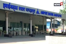 Jagdalpur Airport Remains Locked Out​ Months After Inauguration