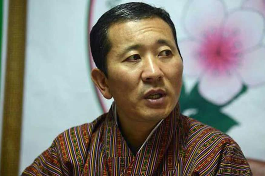 Bhutan Elects New Party to Form Government