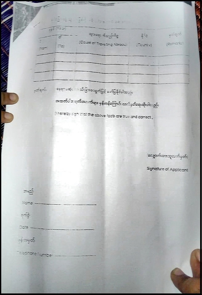 Suspicious Wording' of Verification Form Rattles Rohingya Refugees