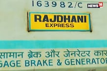 Tickets for Special Trains on Rajdhani Routes Can be Bought 30 Days in Advance at Railway Stations