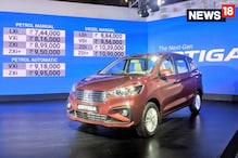 Maruti Suzuki Ertiga 2018 Launched in India for Rs 7.44 Lakh, Gets 1.5L Petrol Engine