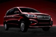 Upcoming 2018 Maruti Suzuki Ertiga to Deliver 25.47 kmpl Mileage, Petrol Rated at 19.34 kmpl