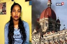 Revisiting The 26/11 Mumbai Attack | A Key Witness' Account