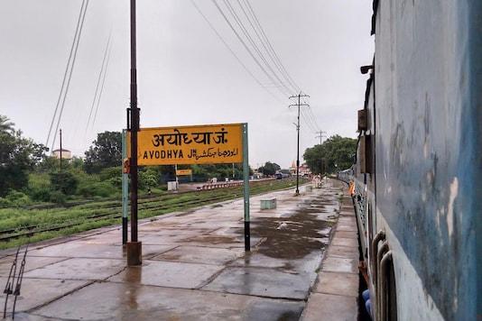 File photo of Ayodhya railway station.