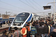 PM Modi to Flag off Train 18 a.k.a Vande Bharat Express from New Delhi Railway Station