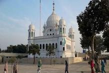 Sikh Devotees Gather in Kartarpur for 480th death Anniversary of Guru Nanak Dev