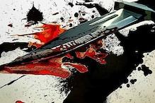 Woman, Teenaged Daughter Found Murdered in Haryana's Panipat