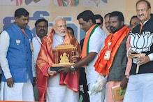 Day in Photos - November 27: PM Modi's Telangana Rally; Pak VS NZ Cricket; Huawei Mate 20 Pro Launch