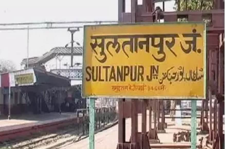 After Allahabad and Faizabad, BJP Leader Wants Sultanpur to be Renamed as