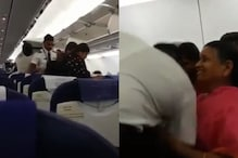 Video of Pilot Taking Blessings from Mother and Grandmother on their Maiden Flight goes Viral