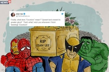 Do You Know What Stan Lee's Catchphrase 'Excelsior' Really Means?