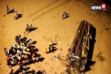 12 killed, 49 Injured As Bus Falls Into Mahanadi in Odisha