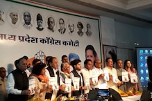Congress Promises Gaushalas, Ram Path and Farm Waivers in its MP Manifesto