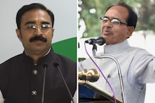 Shivraj Singh Chouhan's Brother-in-Law Joins Congress, May Fight Against 'Jija Ji' from Budhni Seat