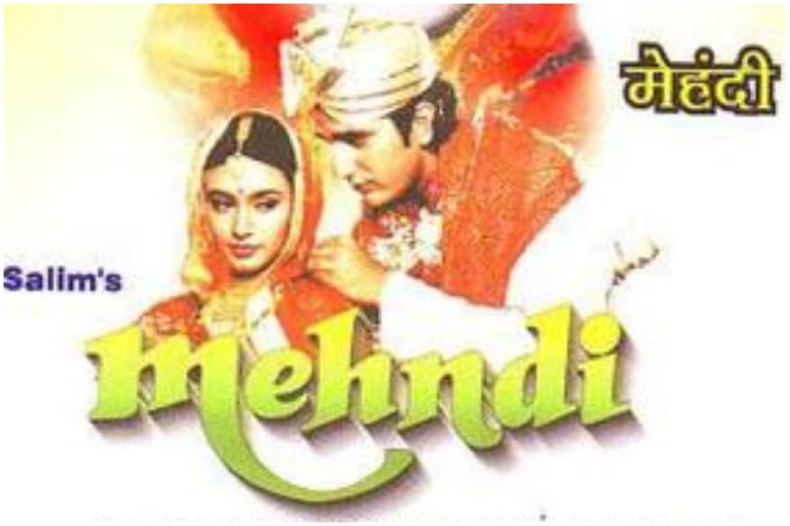 #90sMoviesIn2018: The 'Feminist' Plot of 'Mehndi' is Nothing but Veiled Patriarchy