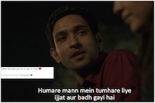 Bored of Sacred Games Jokes? These Mirzapur Memes Will Cheer Your Desi Dil