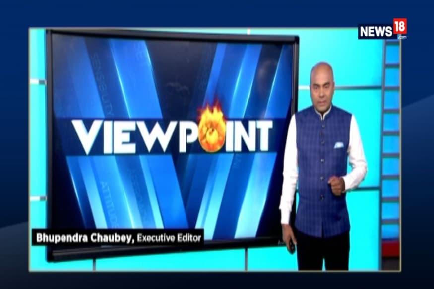 Viewpoint: Ram Mandir Politics