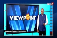 Viewpoint: Has Modi Sarkar Doused Rafale Fire, Blunted Cong's Offensive?