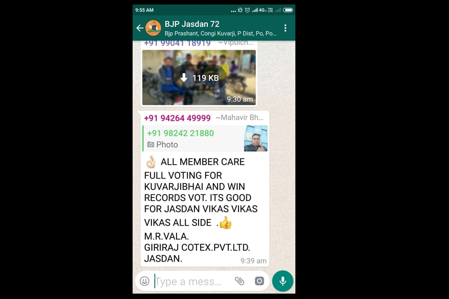 BJP-Jasdan
