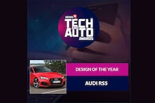 Tech And Auto Awards 2018: Design Of The Year - Audi RS5