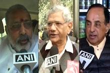 What Subramanian Swamy, Giriraj And Others Said On Babri Mosque Demolition Anniversary