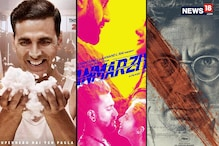 2018 : A Year Of Low Budget Movies