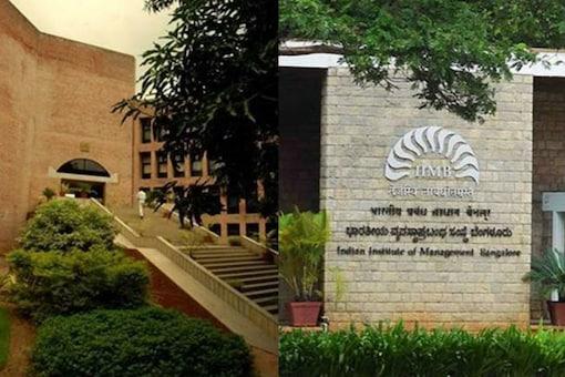 IIM Bangalore building.