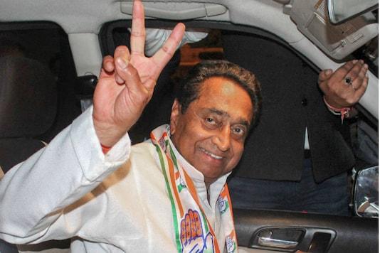 File photo Madhya Pradesh CM Kamal Nath.