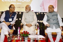 BJP Parliamentary Board Meets Today to Decide Fate of BJP CMs Who Lost in Recent Polls
