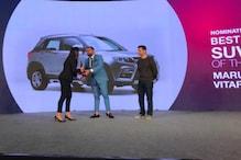Tech And Auto Awards 2018: SUV/MPV Of The Year - Maruti Suzuki Vitara Brezza