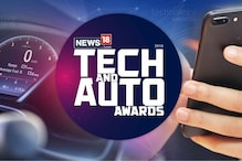 Tech And Auto Awards 2018: Design of The Year