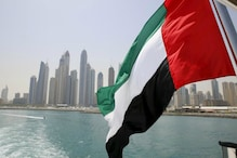 In a 'Historic' Moment, UAE Issues Reactor Licence for First Arab Nuclear Power Plant