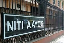 Niti Aayog Comes Out with PPP Model to Link Private Medical Colleges with District Hospitals