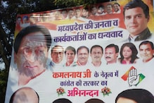 Congress Poster Thanks People in MP for Voting Party to Power; CM Shivraj Laughs it Off