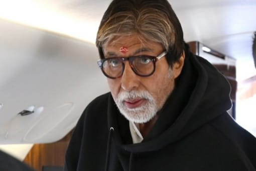 A file photo of Amitabh Bachchan.