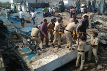 Death Toll Rises to 13 in NLC India Boiler Explosion in Tamil Nadu