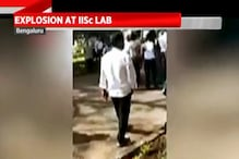 Explosion at IISc Lab in Bengaluru Kills Researcher, Injures 3 others