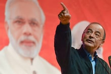 '28% a Dying Slab': Arun Jaitley Hints at Lower Taxes, Says Single GST Rate in the Works