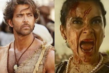 Did Kangana Copy this Dialogue From Hrithik's 'Mohenjo Daro'? Twitter Wants to Know