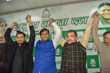 What Happened to 56-inch Chest? Kushwaha, Tejashwi Mock BJP Over Bihar Seat Sharing