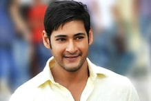 Social Distancing is the Need of the Hour, Says Mahesh Babu