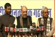 17-17-6: Amit Shah Announces Bihar Seat-Sharing Deal; BJP to Contest on 5 Less Than Its 2014 Winnings