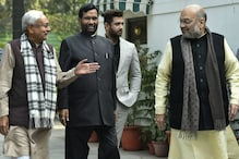 'Ram Mandir Not Our Agenda': Nitish Backs Ally Paswan in Fighting 2019 Battle on Development Plank