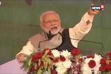 BJP's 2019 Lok Sabha Campaign: Modi Talks About The Refale Deal