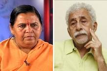 Uma Bharti Says Naseeruddin Shah's Bulandshahr Remark Part of a 'Bigger Conspiracy'