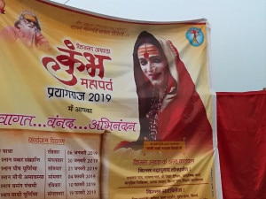 A poster of Laxmi Tripathi at the enterance of Kinnar Akhada in Kumbh