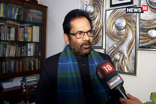 File photo of Union Minister for Minority Affairs and Chairman, Central Waqf Council, Mukhtar Abbas Naqvi.