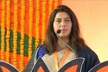 They Call Her Ace, Were They Playing With Joker Till Now: BJP Leader's Dig at Priyanka's Political Plunge
