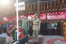 Tricolour Falls off Post During Republic Day Function in J&K's Rajouri, Probe Ordered